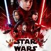 【映画】『スター・ウォーズ/最後のジェダイ』───勧善懲悪の希薄化と『SW』らしさの形骸化