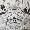 ワンピースブログ[三十五巻] 第329話〝おれの名は「フランキー」〟
