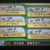 【SM】かわいいバトン【カントーXアローラ】