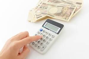 介護保険の自己負担分と利用できる限度額や負担軽減策について