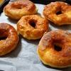 外はカリッ!中はふわっ!パン生地で作るイーストドーナツのレシピ!