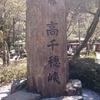 ゴルフ旅行  鹿児島-宮崎②