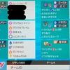 【剣盾S2 シングル】マスターランク達成報告 えるげん☆まほいっぷ!