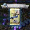 【ジュラシックワールド ザ ゲーム】エルリコサウルストーナメント結果発表