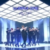"2018/06/08 KBS ミュージックバンク Wanna One ""켜줘"" ""캥거루"" ""11"" 動画まとめ"