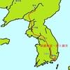 高句麗好太王碑-7 新羅救援・倭と激突(西暦400年)