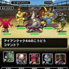 level.1068【黒い霧】第147回闘技場ランキングバトル2日目