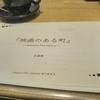 Nagoya Film Fastival実行委員会