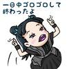 Babymetal、大阪城ホールLiveについて part2