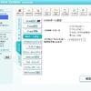 アイオーデータのLANDISK「HDL2-S2.0」のnet.USB機能は複数のUSB機器を認識できるのか。