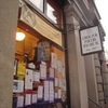 Nabokov@Cambridge9: 6 Plympton Street, Grolier Bookshop