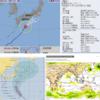 【台風情報】台風21号『ブアローイ』は『強い』勢力のまま26日にも関東地方へ接近!台風19号の再来か!台風20号は温帯低気圧に変わって本州へ!被災地では洪水・土砂崩れの恐れあり!