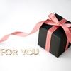 【妻の誕生日のプレゼントを考える】~はちみつ編~