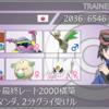 s4最高・最終レート2000 マンダ入り受けル