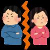 【離婚の時期】明暗を分けた、元同僚と従兄弟の話。