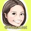 iPadで描いた 小川彩佳さんの似顔絵と似顔絵が出来上がるまで。