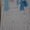 """【木曽さんちゅうは""""ぷちビッグダディ""""】第379回「ぷちビッグダディの喜び、そして反省。。。」"""