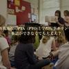 アメリカ現地校のボランティアは英語ができなくても参加すべき?【駐在・赴任・PTA】