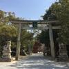 【787】大山祇神社⛩