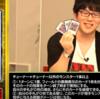 【遊戯王 新規】インフェルニティの新規5枚カード効果まとめ!