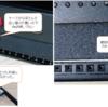 M5 Stackのバッテリー容量と電源の切り方
