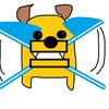 犬のおもちゃにボロくなったサンダルを与えてはいけない理由