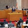 9月議会開会、知事の提案説明。