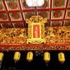 台湾旧暦新年初詣 in 天后宮, 台北