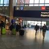 真夏のドイツ・オーストリア紀行 2019年夏  ミュンヘン中央駅周辺のホテル事情・おすすめとレビュー