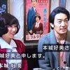 10月30日、東風万智子(2020)