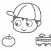 【小児神経】小児神経外来