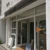 FABcafe / 札幌市中央区南2条西8丁目