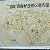 美しき地名 第28弾ー1 「百合が丘(神奈川県中郡二宮町)」