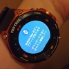 【PRO TREK Smart】Android Wearのアップデートが来た #アウトドアアンバサダー #プロトレックスマート