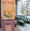 try! Swift 2019 Tokyo 1日目 に参加してきました!