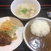 食レポ B級グルメ 鎌田(愛知県名古屋市中区栄)