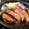 【いきなりステーキ】何故か突然。お肉を食べたくなった休日・・・のお話。