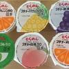 命より給食を出したい神戸市教育委員会