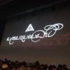 [ま]amazarashi Live Tour 2017 メッセージボトルの感想(6/3 豊洲PIT)感動して泣いた @kun_maa