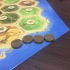 世界的ボードゲーム「カタン」に独自ルール「壁」を加えてみた