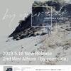 世界第2位経験者・金藤大昂さんの2ndアルバム『by your side』を聴く!