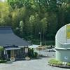 無料のそり遊びが楽しめる竹取公園(奈良・広陵町)