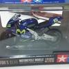 タミヤのバイク模型を買うと本物が欲しくなる