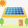【家庭用】の太陽光発電:都は買取り決定!【産業用】太陽光発電:国が動くべきだ!