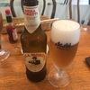 ビール⑤ モレッティ・カンナビア