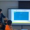 【とらのあな主催】オタクが最新技術を追うライトニングトークイベント6回目を開催しました。