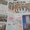気になる2019年の大阪マラソン新コース