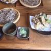 富山県南砺市「拾遍舎」で五箇山の恵み満載の蕎麦と豆腐