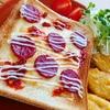 食べるラー油が決め手のピリ辛トーストレシピ