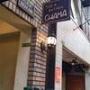 大阪府: Tea House茶摩